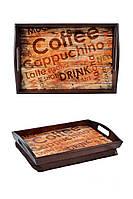 Подносы на подушке с ручками COFFEE CAPPUCHINO