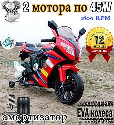 Детский мотоцикл TRIA sport
