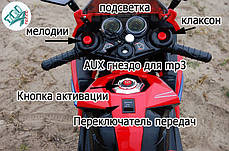 Детский мотоцикл TRIA sport, фото 2