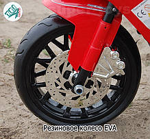 Детский мотоцикл TRIA sport, фото 3
