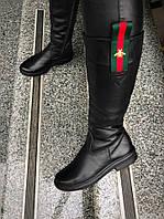 Зимние сапоги Gu//i. Натуральная кожа/замш, внутри набивная шерсть по всей длине. Высота 33 см, каблук 3,5 см.