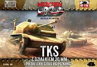 Разведывательная танкетка TKS с 20-мм орудием