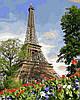 "VP820. Раскраска по номерам ""Цветы весеннего Парижа"""