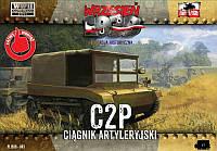 Артиллерийский гусеничный тягач C2P