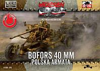 40 мм зенитное орудие Bofors