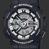 Часы мужские Casio G-Shock GA-110 серебристый