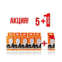 Светодиодная лампа A-15 15W  в упаковке 5+1в подарок 4200K E27 220V A-15-4200-27