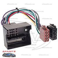 Переходник ISO ACV 1024-02 для BMW, Land Rover, Rover