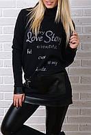 Брендовый гламурный тёплый спортивный костюм Турция S M L XL XXL чёрный, фото 1