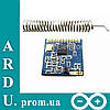 Радиомодуль SI4432 433МГц 1КМ трансивер Arduino [#8-5]
