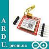 SIM800L GSM   GPRS модуль Arduino AVR PIC [#5-8]