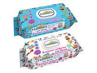 Влажные салфетки для детей  ТМ «FLORIKA» с пластиковым клапаном 120 шт.