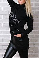 Брендовый гламурный тёплый спортивный костюм Турция S M L XL XXL чёрный