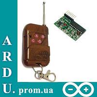 4-канальный беспроводной радиомодуль ключ, пульт ДУ, Arduino (4 канала) [#F-4]