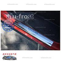 Накладки на пороги Alufrost для Opel Vivaro 2001+