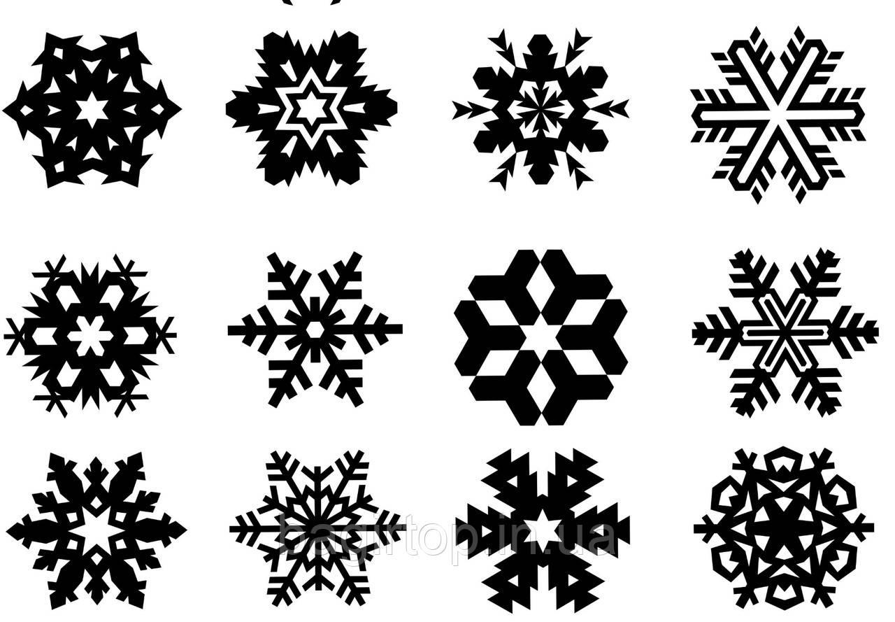Набор снежинок 12 шт - 40х40 см
