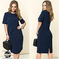 Женское демисезонное платье в офисном стиле темно-синего цвета. Модель 14721