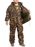 Зимний костюм Камыш светлый  лес .-30 ,комфортный и теплый ,для рыбалки и охоты