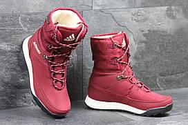 Зимние женские угги Adidas Terrex бордо 3536