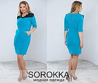 Платье приталенное  с кружевом на воротнике, есть карманы большие размеры 48, 50, 52, 54 код 71/41