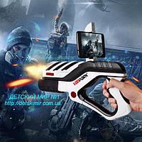 ХИТ ПРОДАЖ! Отличный выбор для подарка! Интерактивный пистолет AR 4D Magic Gun ВИРТУАЛЬНАЯ РЕАЛЬНОСТ