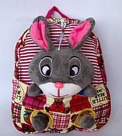"""Рюкзак с игрушкой детский для девочки """" Кролик """""""