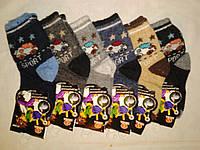 Детские шерстяные носки на 2 - 3 года
