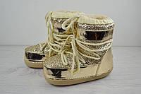 Женские сапоги-луноходы Emiledy California  на меху золотистые топ реплика