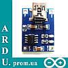 TP4056 модуль заряда для li-ion mini USB [#3-5]