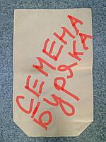 Мешки бумажные для буряка