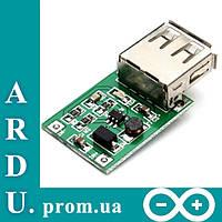 Повышающий DC-DC 5V для зарядки от USB [#5-4], фото 1