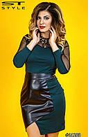 Платье приталенное комбинированное с эко-кожей и сеткой большие размеры 48, 50, 52, 54 код 73/41