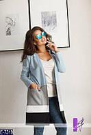 Модный батальный кардиган с карманами и цветными вставками, цвет голубой. Арт-14249