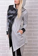 Брендовый гламурный тёплый спортивный костюм Турция XS S M L XL XXL 50 52 54 серый, фото 1
