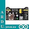 Модуль питания макетных плат MB102 Arduino [#L-4]