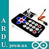 Набор ИК инфракрасного управления Arduino [#L-9]