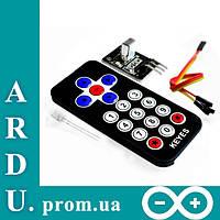 Набор ИК инфракрасного управления Arduino [#L-9], фото 1