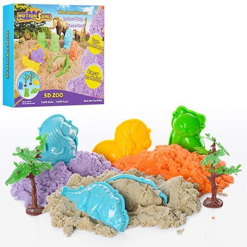 Песок для творчества MS-1501