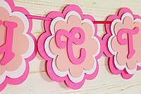 Гирлянда на праздник Розовая