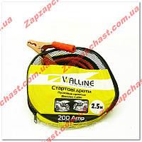 Провода прикуриватель автомобильные 200А 2,5м (сумка) Walline