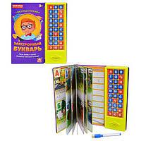 S Книжка A 43001  Электронный букварь, маркер, на бат-ке, в кор-ке, 28-30-2,5см