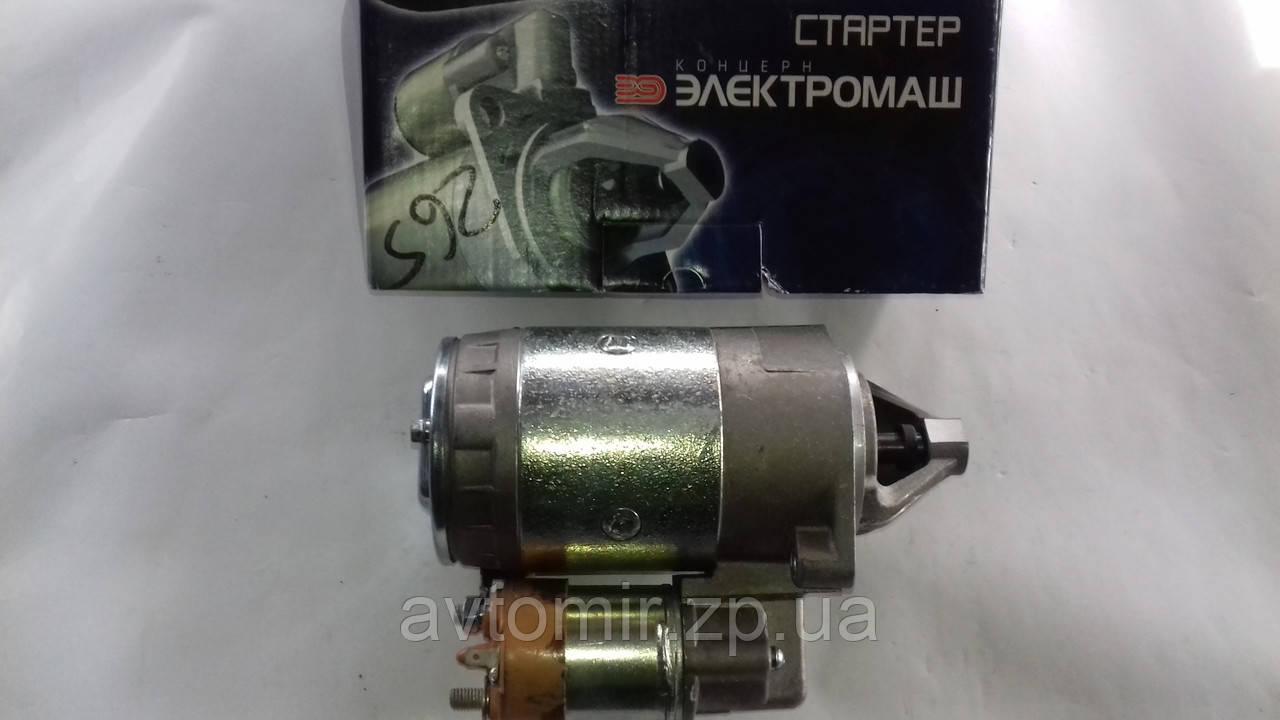 Стартер  ЗАЗ 1102-1105,Таврия,Славута Электромаш (265.3708)