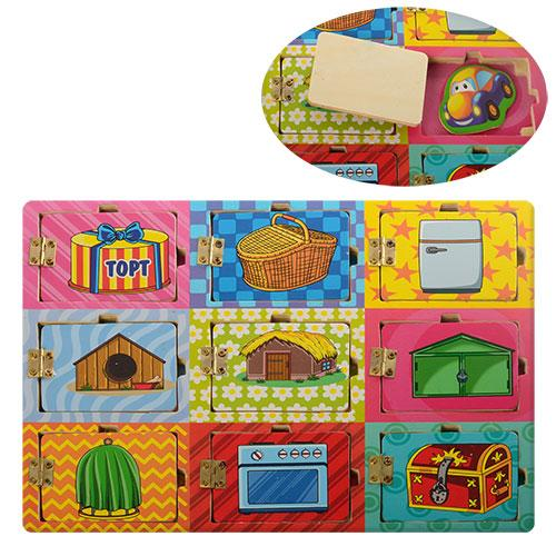 Деревянная игрушка Головоломка MD 0965