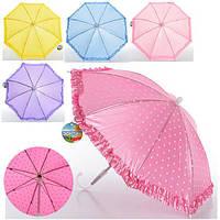 Зонтик детский MK 0520  длина31см,трость42см,диам.51см,спица28,5см,ткань,5цветов