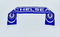 Шарф зимний для болельщиков двусторонний Chelsea 3029: длина 145см