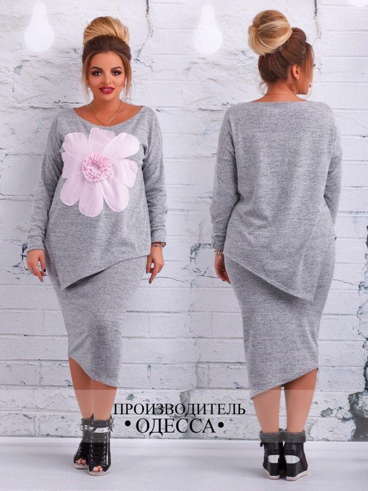 b080567b8ab Костюм женский кофта и юбка в расцветках 30498  Интернет-магазин ...