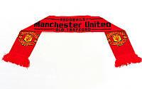 Шарф зимний для болельщиков двусторонний Manchester United 3028: длина 145см