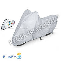 Тент для мотоцикла с подкладкой Kegel-Blazusiak L Motorcycle