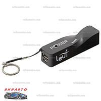 Портативное зарядное устройство Lauf A5 2600 mAh