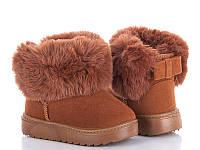 Детская зимняя обувь оптом. Детские угги от производителя Style-Baby для девочек (рр. с 25 по 30)